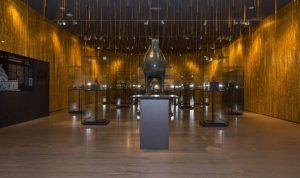 VISITA GUIADA: LAS ARTES DEL METAL EN AL-ANDALUS @ Madrid | Comunidad de Madrid | España
